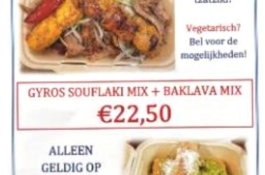 Sponsor actie bij Grieks restaurant Kriti